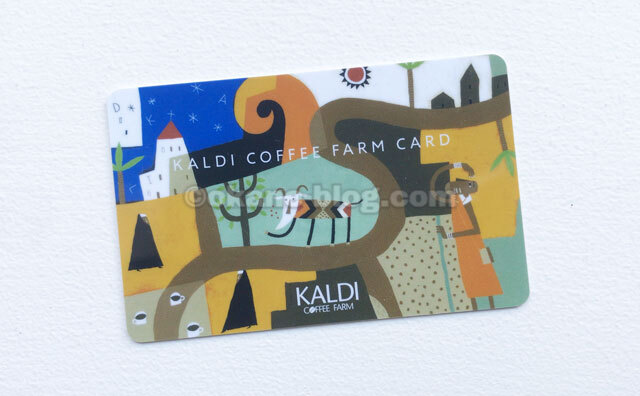 KALDI COFFEE FARM CARD