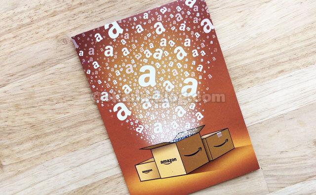 Amazonオリジナル-アマギフグリーティングカード