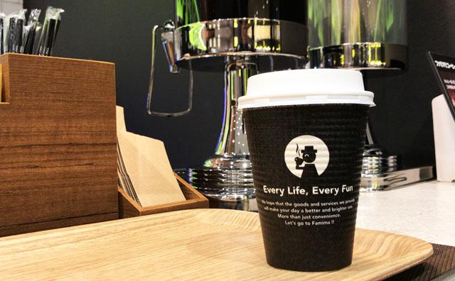 ファミマ!のコーヒー