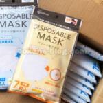アイリスプラザのマスク