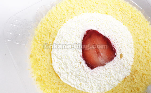 ローソンプレミアムロールケーキイチゴが乗るのはいつ?
