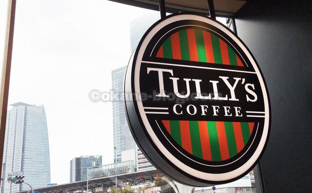 タリーズコーヒーの看板